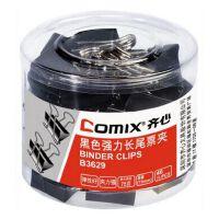 齐心(COMIX)B3629 19mm黑色长尾夹/票据夹/燕尾夹/铁夹子 40只/筒