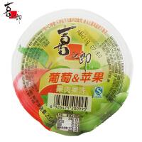 喜之郎 果肉果冻(葡萄&苹果) 200g 杯装 果肉布丁小零食