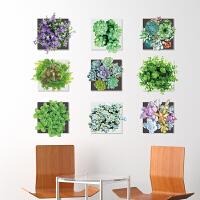 墙贴纸贴画卡通个性创意田园风格墙壁装饰品绿色多肉植物盆栽花盆