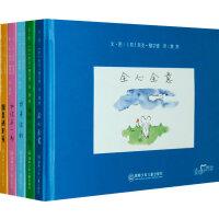 爱的小哲学(全5册)