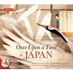 【预订】Once Upon a Time in Japan