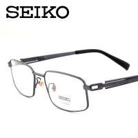SEIKO/精工眼镜架 商务纯钛超轻半框 男款 近视眼镜 HC1006