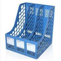 齐心B2173三联文件框文件架资料架文件筐桌面收纳办公用品