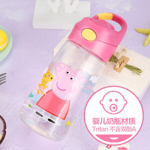 小猪佩奇儿童水杯夏季小学生防摔可爱卡通幼儿园便携水壶吸管杯子