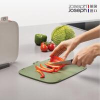 英国进口joseph joseph 可折叠硅胶菜板 砧板 彩色分类菜板 折叠菜板80017