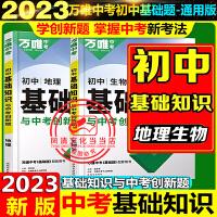 2020版高考必刷题物理选修3-2人教版RJ必刷题高二2物理选修3-2高二上册