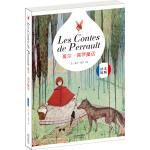 夏尔・佩罗童话:LES CONTES DE PERRAULT(法文原版)