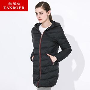 坦博尔新款羽绒服女中长款修身显瘦连帽长袖冬季羽绒衣外套TB8656