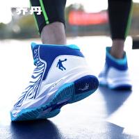 乔丹篮球鞋男鞋冬季新款水泥地高帮战靴耐磨球鞋运动鞋XM3550116