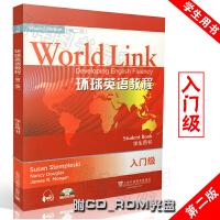 SC外教社 环球英语教程学生用书入门级 附光盘 (第二版) world link (美)斯特姆斯基 978754463