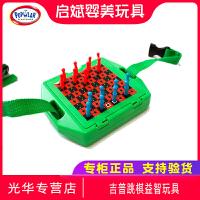 光华玩具 趣味亲子互动挑战吉普跳棋益智玩具 智力开发桌游玩具