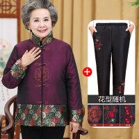 奶奶棉衣加厚外套老年人冬装女70岁80老人衣服老太太唐装加绒棉袄 紫色 送棉裤 3XL 建议125-140斤