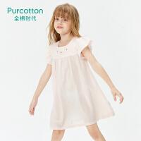 全棉时代 山茱萸粉女童梭织短袖连衣裙 1件装