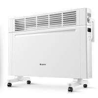 格力(GREE)取暖器NBDF-X6022B 家用快��t浴室暖�L�C防水�暖器速�犭�暖��C居浴�捎萌��n�{�智能WIFI干衣