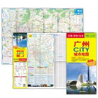 广州CITY城市地图