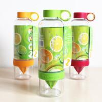 包邮 柠檬杯 夏天水杯神器手动榨汁杯水果杯创意杯子活力杯 创意生日礼物送女友
