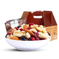 【包邮】中粮山萃每日坚果混合坚果30包大礼包干果仁零食礼盒750g