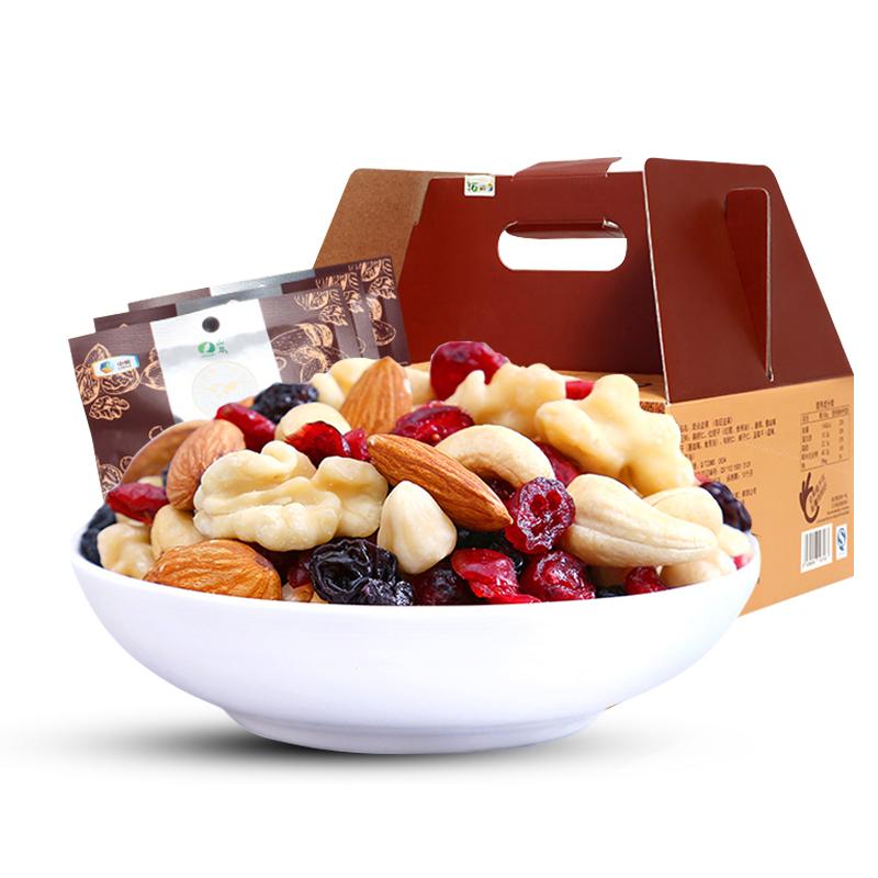 【包邮】中粮山萃每日坚果混合坚果30包大礼包干果仁零食礼盒750g精美礼盒*有面子