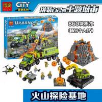 博乐10641乐高城市系列火山探险基地拼装积木玩具新款