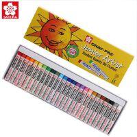 日本 樱花油画棒 樱花 25色 油画棒 软蜡笔 樱花25色油画棒