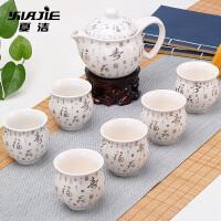 中式青花瓷茶壶茶杯家用茶具套装整套陶瓷双层杯功夫茶具