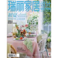 瑞丽家居设计2019年7期 期刊杂志