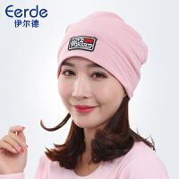 时尚秋冬款产妇帽头巾发带女用品月子帽薄款产后孕妇帽子