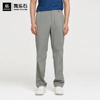 凯乐石速干裤男薄款透气弹力快干裤户外运动直筒长裤KG2115715