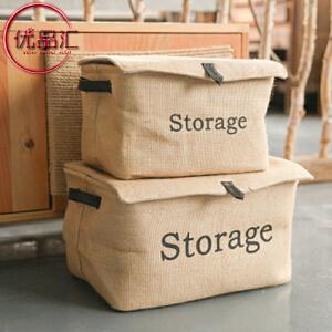 优品汇 收纳盒  北欧风格麻质方形衣物收纳箱简约时尚棉麻复古折叠环保皮扣有盖收纳盒