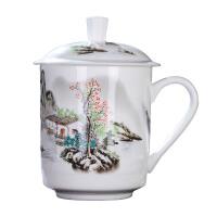 青花瓷器会议礼品办公杯可定制花色陶瓷茶杯带盖骨瓷水杯