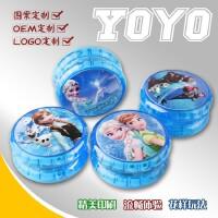 儿童玩具发光溜溜球冰雪公主炫光悠悠球儿童玩具生日礼物