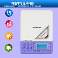纽曼(Newsmy)CD-L100 CD复读机USB插卡mp3 音箱 音响 便携TF卡录音机转录机 CD光盘mp3播放机 CD胎教机