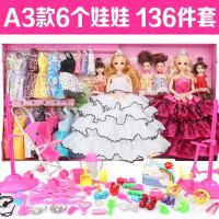 换装芭比娃娃套装大礼盒儿童女孩洋娃娃巴比婚纱公主过家家玩具