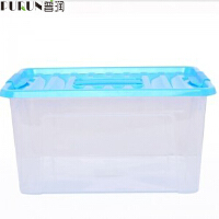 普润 大号多功能密封手提式收纳箱 /储物整理箱/ 化妆工具箱ck2