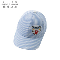 戴维贝拉春夏季新款宝宝帽子男童条纹鸭舌帽DB10476
