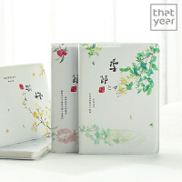 那一年 心随季动 原创手帐本本册A6日韩学生创意文具日记本 颜色图案随机当当自营