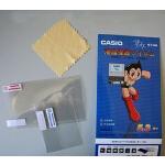 【CASIO】卡西欧词典贴膜 适用于卡西欧电子词典系列型号