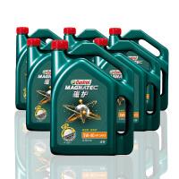 嘉实多(Castrol)极护 磁护 启停保全合成机油 汽车润滑油 SN级 整箱装 磁护5W-40 4L*6/箱