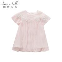 [2件3折价:48.9]戴维贝拉夏装新款女童连衣裙宝宝公主裙DB10212