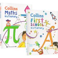 柯林斯小学词典 Collins First School/Maths Dictionary 英语字典 小学辅导辅助 5