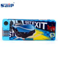 sdip智力 EM3002 A蓝色 儿童笔盒男童小学生卡通文具笔盒韩国简约大容量铅笔袋 当当自营