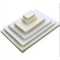 A4塑封膜 A4过塑胶 8C/丝 过塑膜 热封相片膜 100张/包