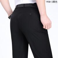 男士裤子西裤男百搭商务休闲男式条纹中年直筒薄款爸爸裤1908-2