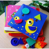 宝宝几何拼图大号蘑菇钉大拼块益智儿童早教拼插积木益智力