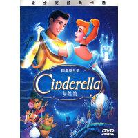迪士尼经典卡通:灰姑娘(国粤英三语 简装 DVD)