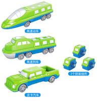 拼插玩具男孩3-6岁儿童汽车火车玩具海陆空拼装磁性积木