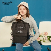 女士韩版百搭旅行包休闲背包时尚大中学生书包双肩包