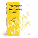 互动词汇:一般用词(第六版)