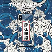 捞乜都掂苹果8手机壳xs max玻璃iPhone7猪年新款6情侣6plus个性创意x网红8plus明星同款7p潮款男6