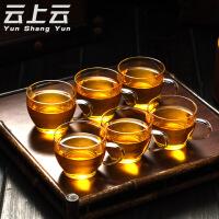 六个装功夫茶具小茶杯子花茶杯加厚耐热带把玻璃茶杯品茗杯